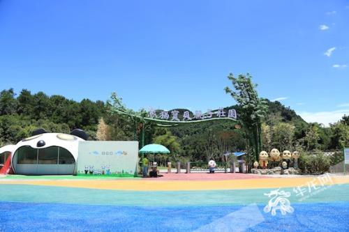 巴南圣灯山的熊猫宝贝亲子庄园一期投资2000万。受访者供图,华龙网发