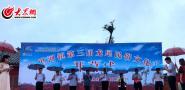 莒县寨里河镇第三届民俗文化节盛大开幕
