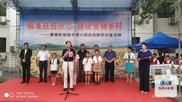 北京市慈善协会副会长杨德成