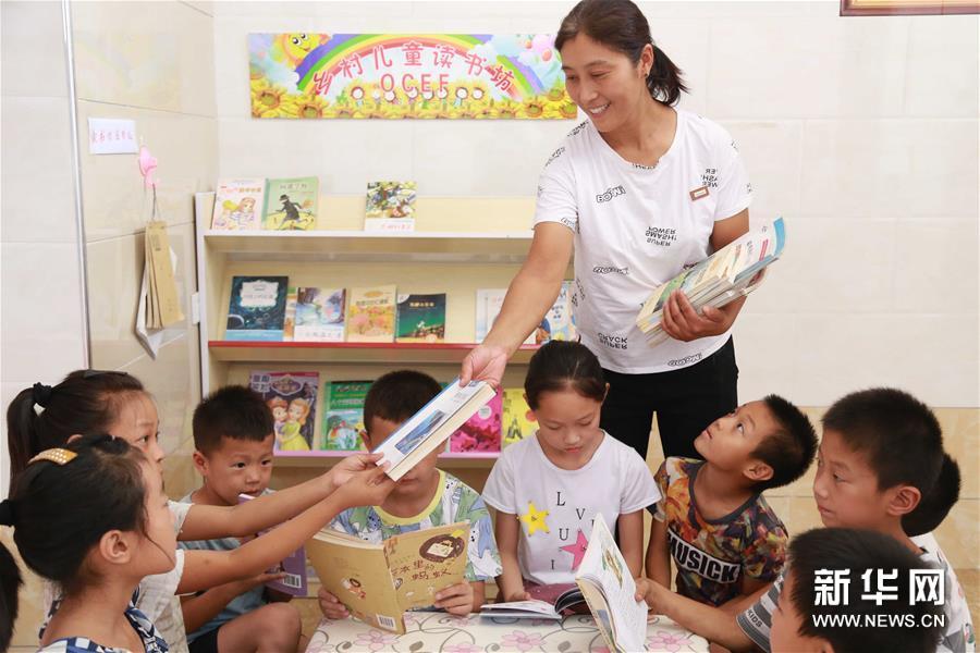 #(社会)(1)乡村儿童读书坊 快乐阅读过暑假