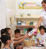 乡村儿童读书坊 快乐阅读过暑假