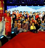 《汉字文化盛典》暨2020首届《汉字春晚》在京启动