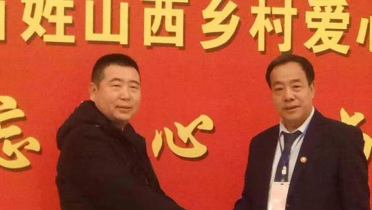 记大学生村官张红东系列故事