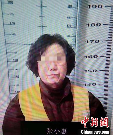 张小惠,女,李光辉妻子, 1956年4月7日生,山西省临汾市尧都区人,原临汾市公安局民警(已退休),已于2021年1月13日被逮捕。临汾市公安局供图